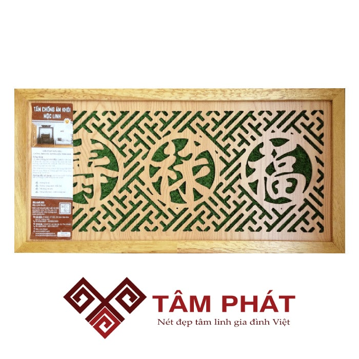 Tấm chắn khói bàn thờ 41x81 Phúc – Lộc – Thọ (Hán) – Vàng Tâm Phát mang đến tài lộc vẹn toàn