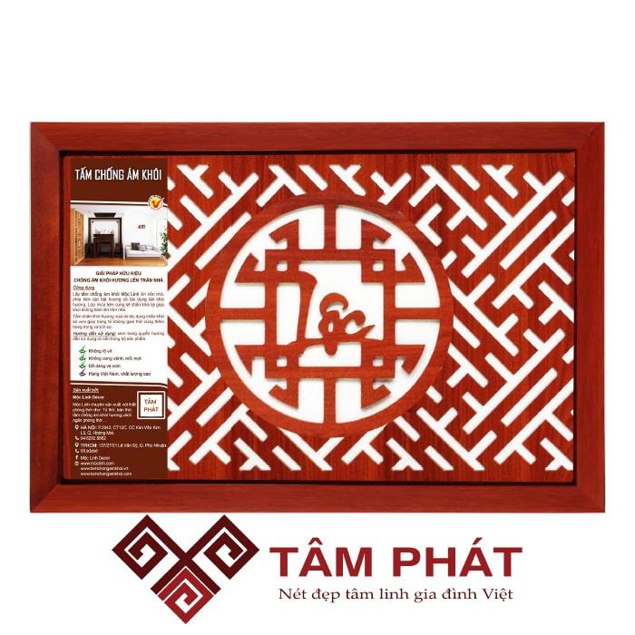 Tam chong am khoi 41x61cm màu Nâu chữ Lộc Tâm Phát mang tính thẩm mỹ cao, chất lượng đẳng cấp